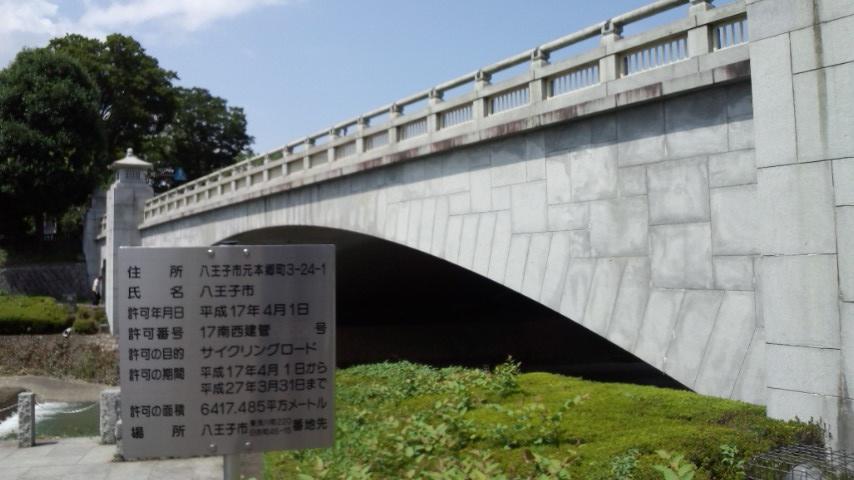 南浅川橋_20110725