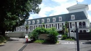 旧ホテル野猿