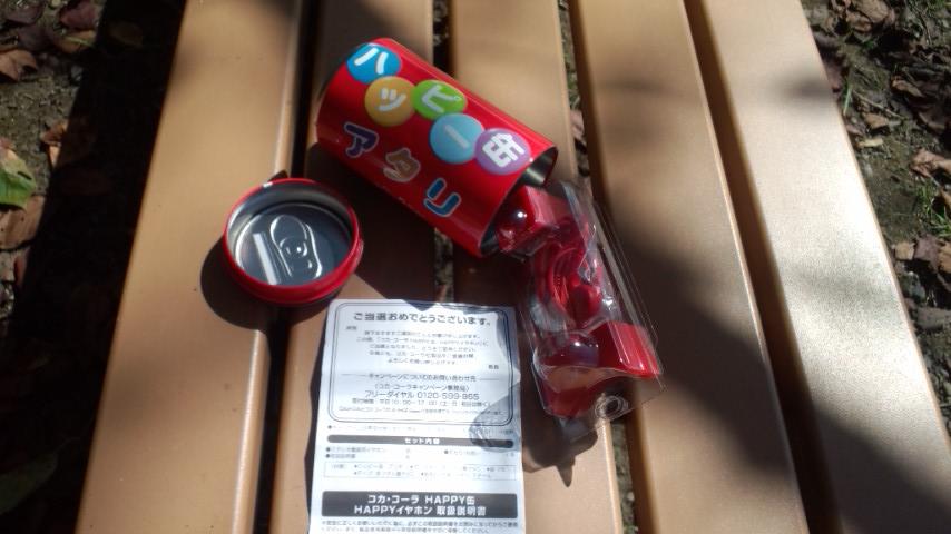 コカ・コーラ HAPPY缶