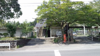 宮ノ平駅 9.8