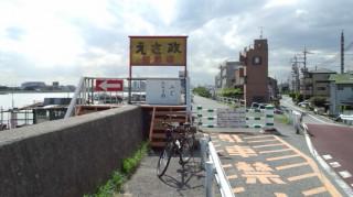 多摩サイ7 2011.9.6