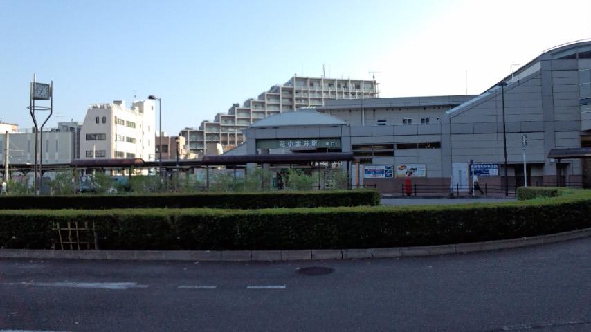 花小金井駅 2011.9.19