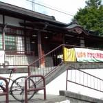 御嶽駅 2011.9.30