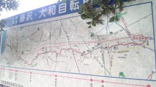 大和橋「藤沢・大和 自転車道」案内看板