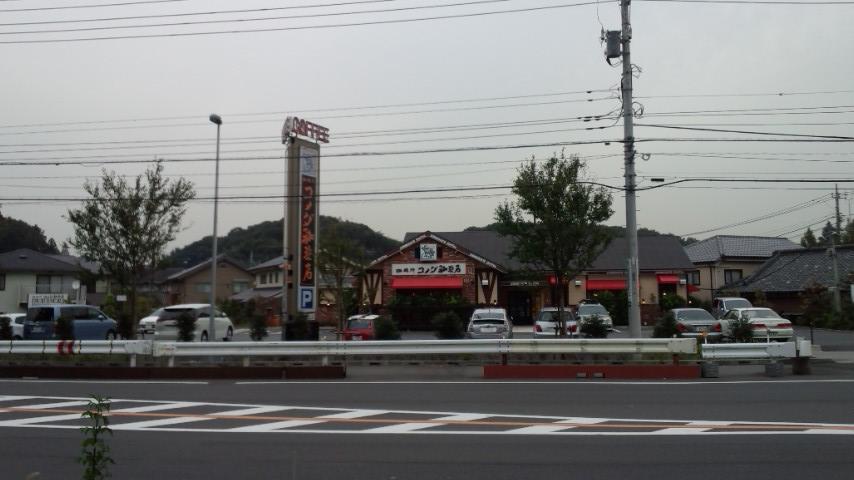 町田 鎌倉街道 コメダ珈琲店