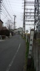 小金井市 二枚橋の坂
