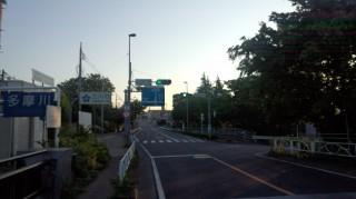 東京都立川市 日野橋