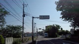 埼玉県 春日部市