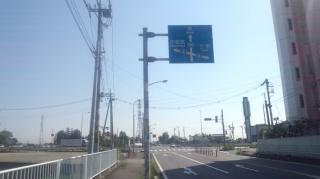 埼玉県春日部市 立野西交差点