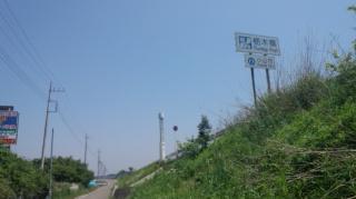 新4号バイパス 茨城、栃木県境