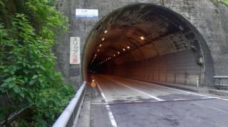 国道118号線 小沼崎トンネル