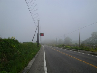 福島県道7号線 片平石付近