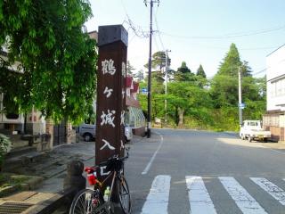 会津若松城(鶴ケ城)入口