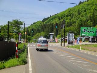国道121号線「塔のへつり」入口