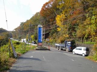 大仁田川サイクリング 秋川街道