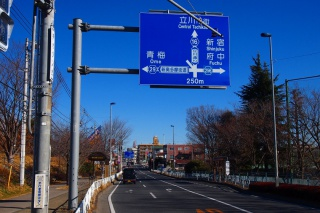 多摩サイ 日野橋付近
