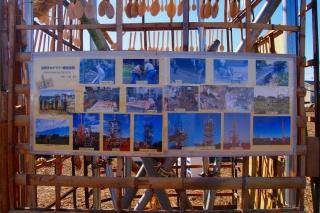 北野スカイツリー イースト協賛タワー