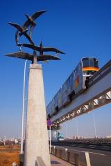 多摩都市モノレール 立日橋