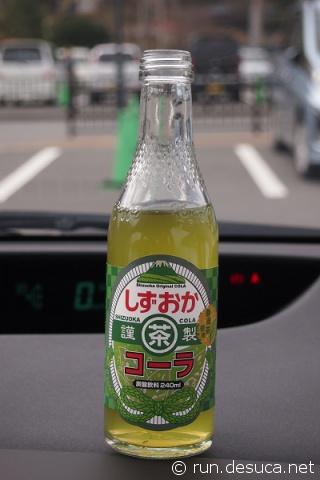 静岡 お茶コーラ