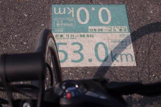 多摩サイ 羽村堰 たまリバー50キロ終点