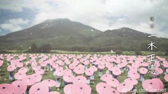 八重の桜ロケ地_磐梯山