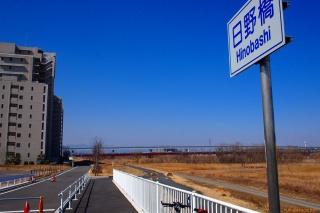 多摩サイ右岸 日野橋