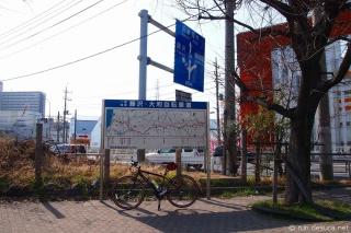 藤沢大和自転車道線 起点(大和市下鶴間)