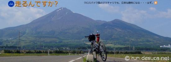 八重の桜ロケ地_磐梯山2