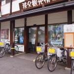 西武秩父駅 レンタサイクル