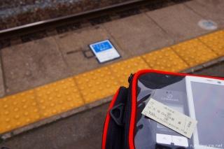 秩父鉄道 切符 硬券