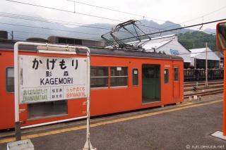 秩父鉄道 影森駅 101系 オレンジ
