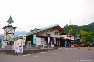 秩父鉄道 白久駅から武州日野駅 道の駅あらかわ