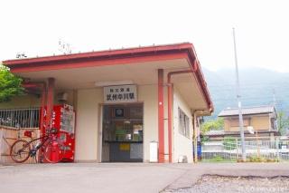 秩父鉄道 武州中川駅