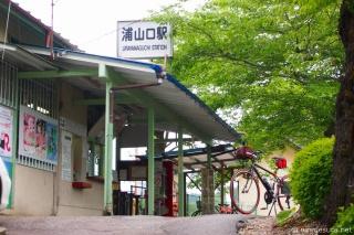 秩父鉄道 浦山口駅