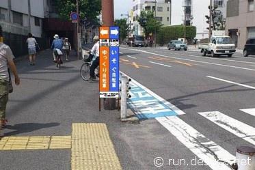 岡山 自転車レーン