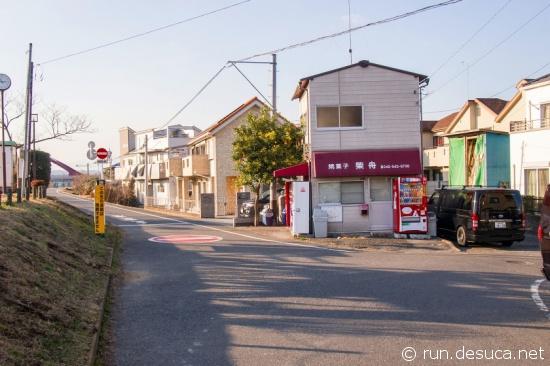 多摩サイ 昭島 たいやき柴舟