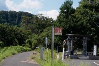 多摩サイ終点 阿蘇神社