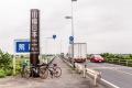 荒川CR 御成橋(おなりはし)川幅日本一