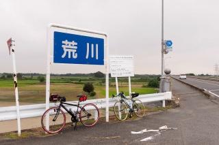 荒川CR 糠田橋(ぬかたばし)