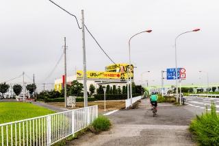 国道17号バイパス 自転車
