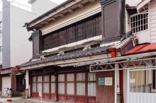 行田 足袋とくらしの博物館
