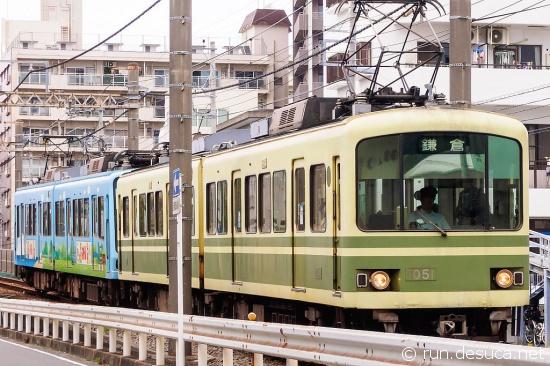 江ノ電 石上駅付近