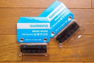 シマノ S70C