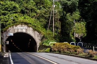 成木街道 吹上トンネル