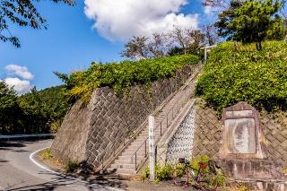 ヤビツ峠 イニシャルD 浅間神社