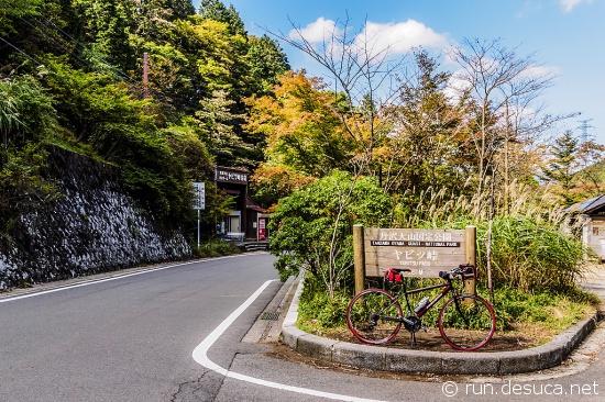 ヤビツ峠 2014.10.19