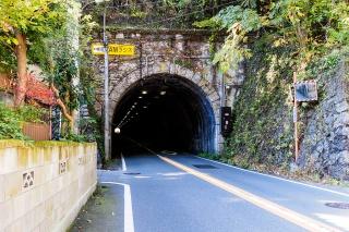 青梅街道 中山トンネル