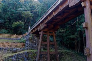 八王子城址 曳橋