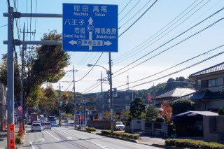 陣馬街道 入口