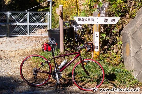 入山峠(盆堀林道)